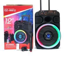 Колонка  GZ-W812  20*2    HS-198